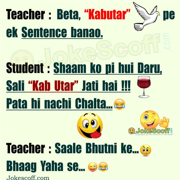 Funny Sharabi Teacher Student Jokes