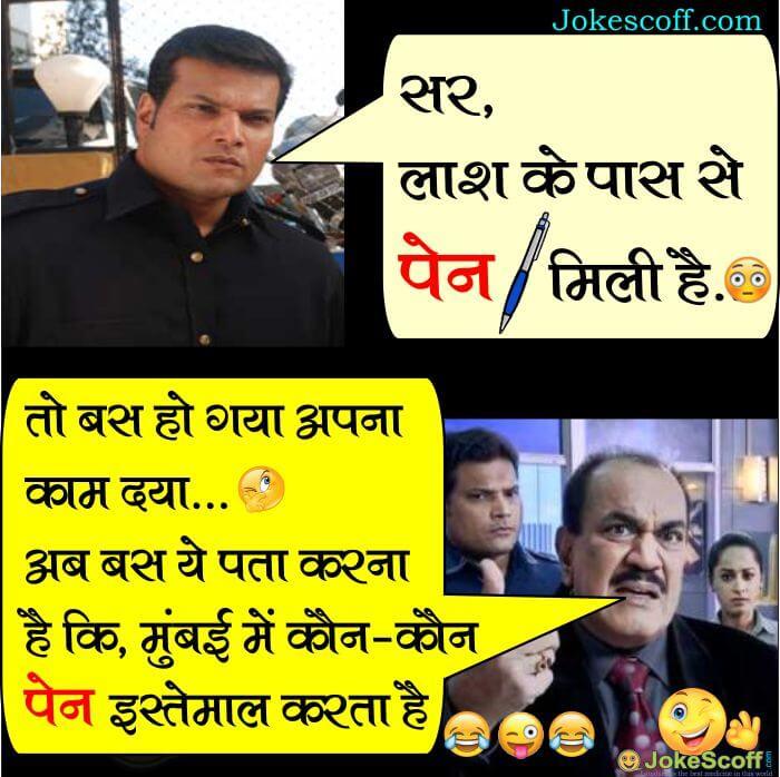 cid acp and daya funniest hindi jokes