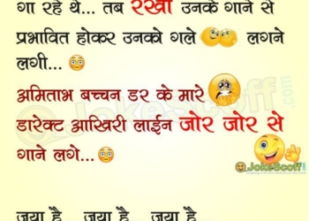 republic and independent day funny sms jokes