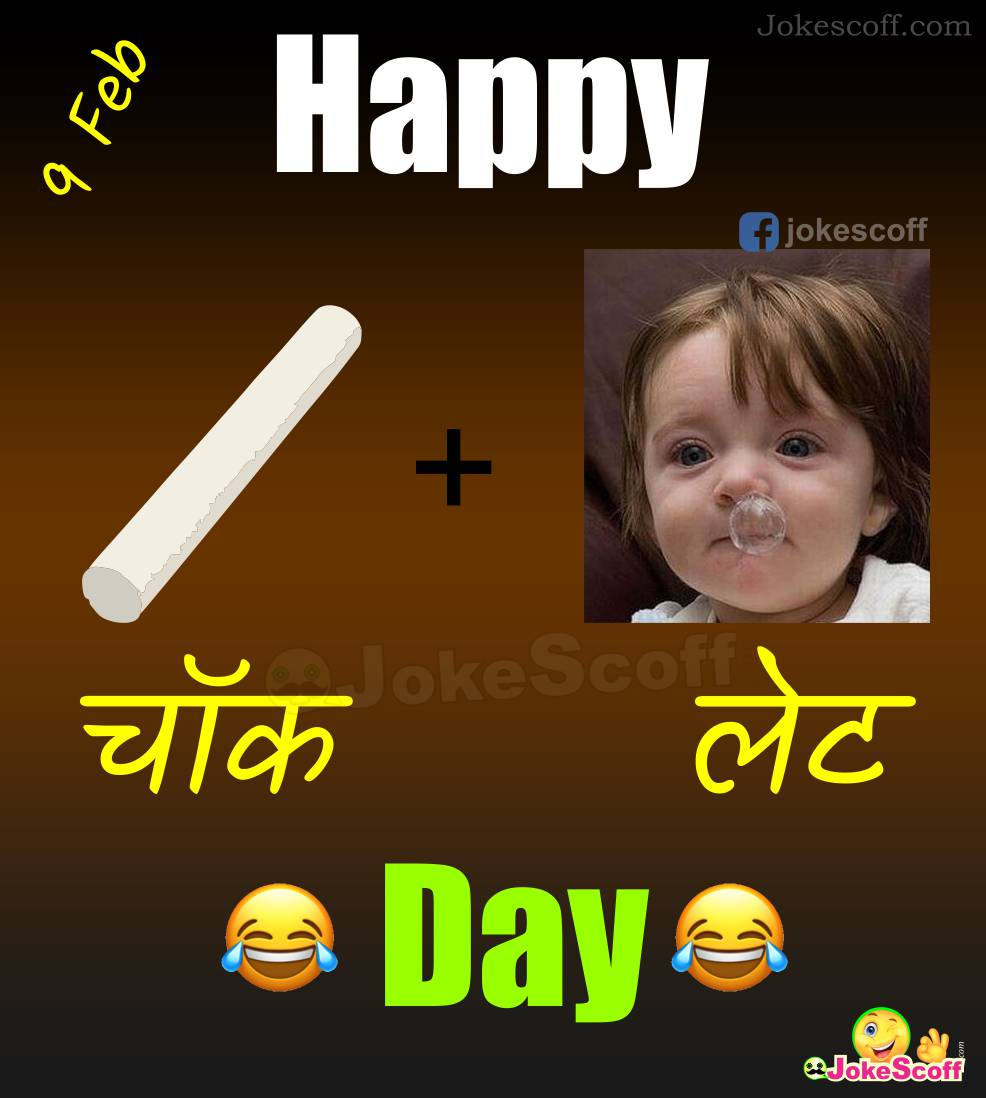 Chocolate Day Funny Image