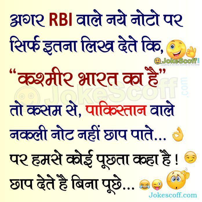 indian rain quotes