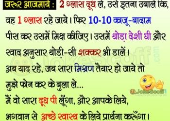health tips jokes
