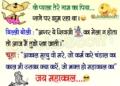 maha shivaratri jokes