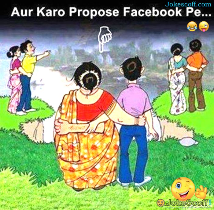 propose on facebook funny jokes