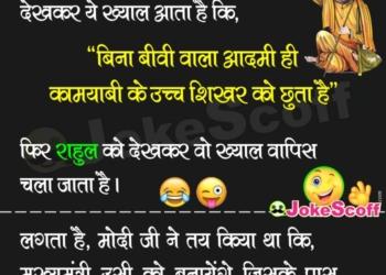 Cm Yogi Adityanath Rahul Gandhi Funny Jokes
