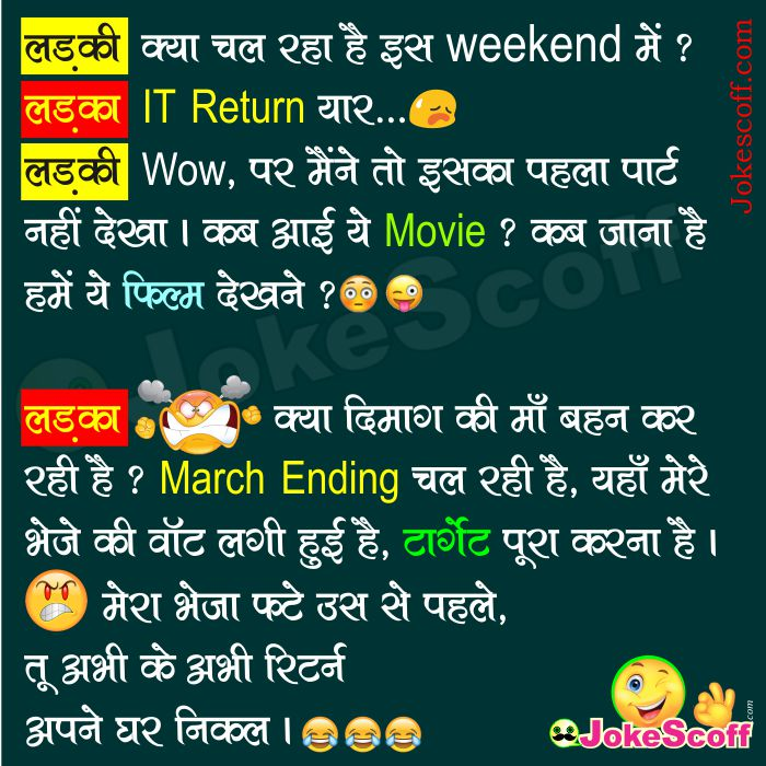 March Ending & Income Tex Return funny jokes