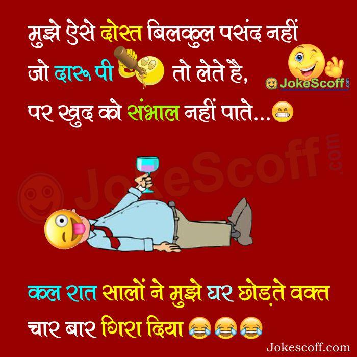 sharabi jokes