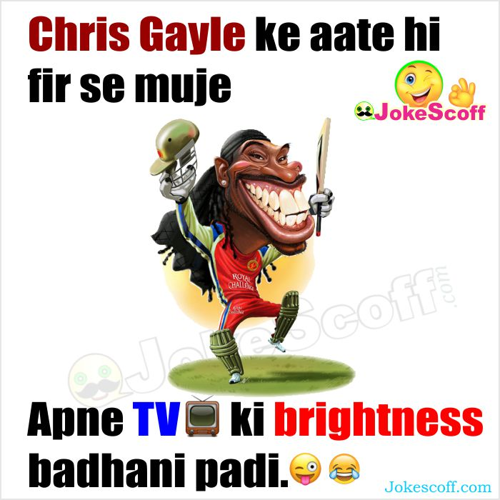 IPL T20 Funny Jokes