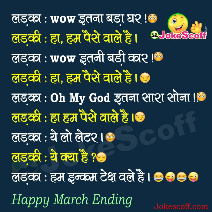 march ending funny jokes