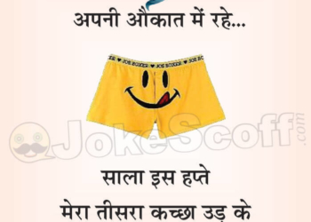 funny rain season strom jokes in Hindi