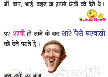 GST Tax in India funny jokes