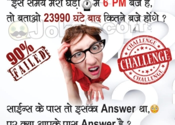 Best Genius Maths Puzzles Maths asked to Science
