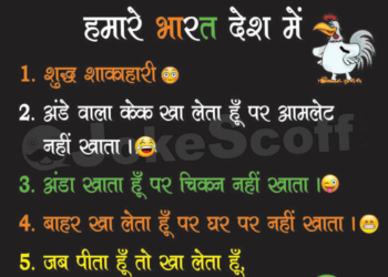 five type of vegetarian people in India Funny Jokes
