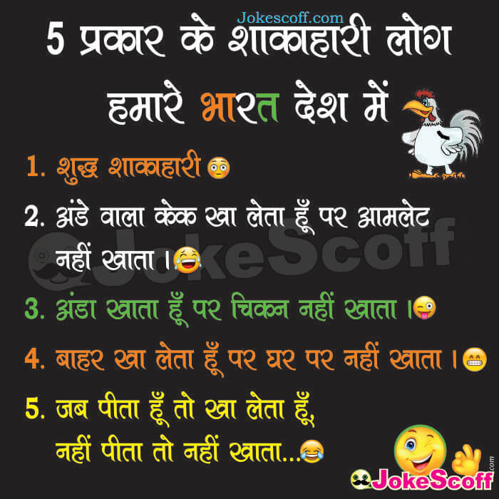 Funny Images additionally Best Whatsapp Dp Collection Free Download likewise My Birthday Facebook Status Update Happy Birthday To Myself as well Be Nice Quotes moreover Happy Wedding Day 2157. on funny quotes for facebook status