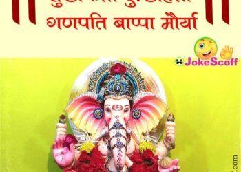 Happy Ganesh Chaturthi WhatsApp DP