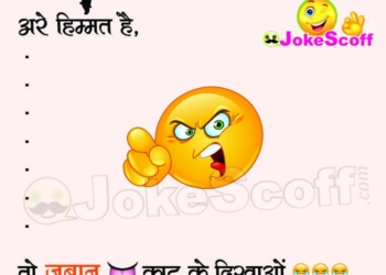 chotee kaatane vaale funny India news jokes