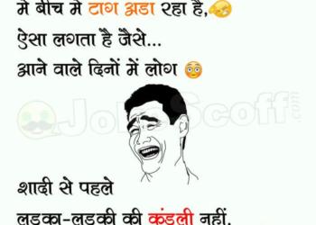 Aadhaar Card New Funniest Jokes Lastest