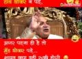 Nirmal Baba Jokes - Funny Baba Jokes