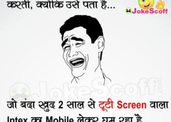 iPhone 10 or iPhone x Jokes in Hindi
