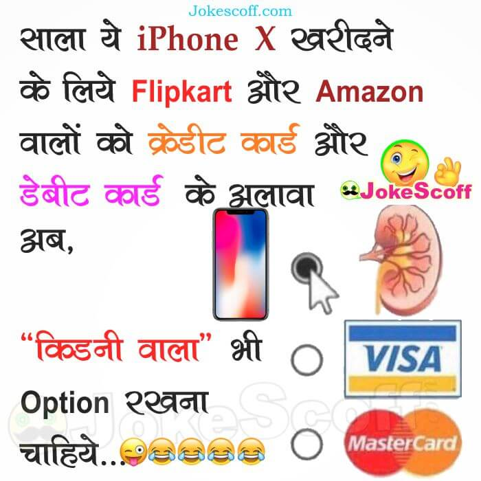 iPhone X Jokes for WhatsApp and Facebook