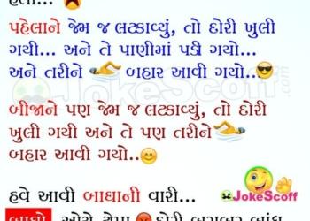 Bagha Jokes in Gujarati - Funny Gujarati Jokes