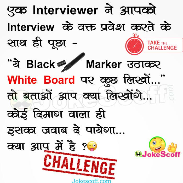 Black Marker Uthakar White Board Par - Paheliya Puzzles in Hindi