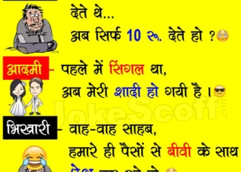 Very Funniest Beggar Jokes