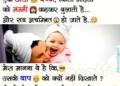 Bath Soap Indian Advertisement Funniest Jokes