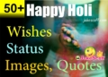 Happy Holi New Status Wishes
