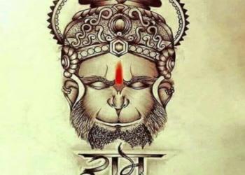 Hanuman ji DP for WhatsApp