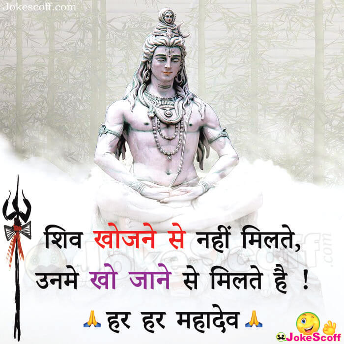 Mahakal Best WhatsApp Status