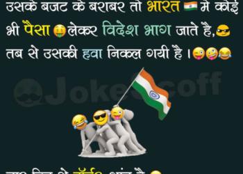 Nirav Modi and Vijay Malya Bank Loan Fraud Jokes - Bharat vs Pakistan Jokes