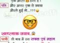 Safal Aadmi ke Piche Aurat ka Hath - Husband Wife Jokes