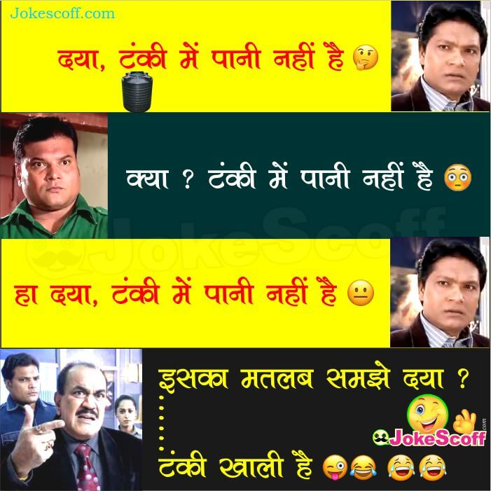 CID Jokes acp pradyuman and Daya Jokes in Hindi
