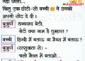 Maths Puzzles Paheliya in Hindi 3 – 11 2 11