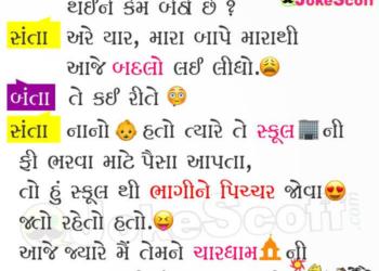 Santa Banta Funny Jokes in Gujarati