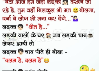 Stammer Problem Funny Jokes in Hindi