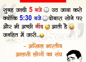 cFunny Maths Formula Shayari Jokes in Hindi