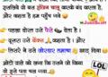 Funny 3 Sharabi Dost and Auto wala Jokes in Hindi