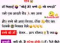 New Funny Modi Jokes - Money Jokes
