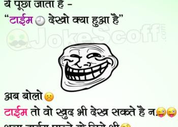 Funniest Good Morning Hindi Jokes