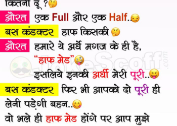 Half Mad Husband - Bus Conductor Jokes in Hindi
