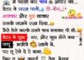 Pappu at Five Star Hotel - Funniest Hindi Joke