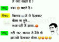 Teacher and Pappu Kids Jokes in Hindi