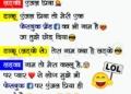 Facebook Fake id Jokes - Funny Jokes in Hindi for Facebook