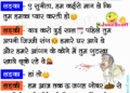 Funny UP and Bihar Love Story Jokes