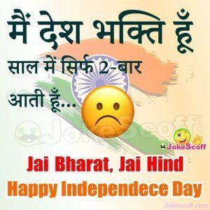 Independence day WhatsApp Status