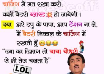 Jethalal and Daya Funny Jokes of Tarak Maheta ka Ulta Chasma