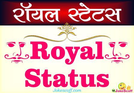 Royal Status - Navabi Attitude Status