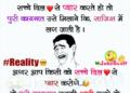 Dialogue vs Reality Funniest Jokes for WhatsApp